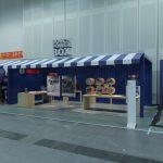 Messestand Stuttgart Bosch Power Tools, LD Forum